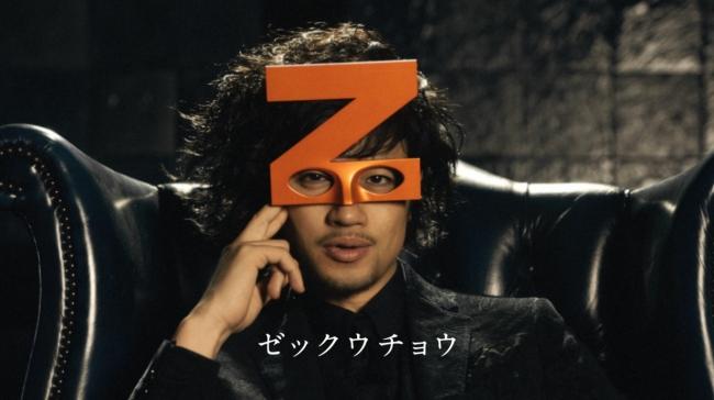 ヒノキヤグループ「Z空調」とは?